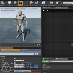 UE4 格斗游戏 Fight Game Select Character