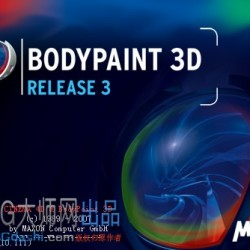 (cg大师网)回复可下!BodyPaint_3D.3.1中文汉化版