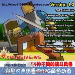 unity3d角色动作游戏资源Character Mecanim Animation Pack1.3