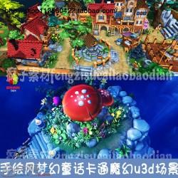unity3d 梦幻童话村庄场景资源 手绘风卡通魔幻u3d场景素材