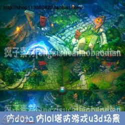 unity3d MOBA魔幻风游戏资源 仿dota 仿lol塔防游戏u3d场景素材