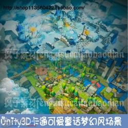 Unity3D卡通可爱童话梦幻风简洁沙盒类艺术场景包资源插件包