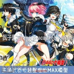韩国端游大作Closers 封印者 主角 角色 换装 武器3D游戏 max模型