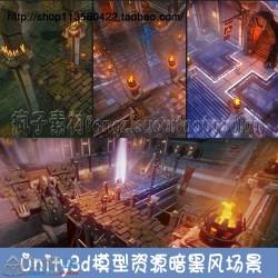 Unity3d模型资源暗黑风场景地下城Fantasy Action RPGTileset最新