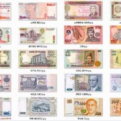 免费下载世界各国钞票尽览货币纸币