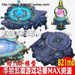 游戏美术资源3Dmax场景模型 手绘石头建筑欧式3D场景模型贴图素材
