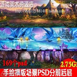 游戏美术资源 国外手绘2D全套横版场景地图 PSD PNG分前后层素材