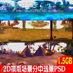 游戏美术资源 手绘2D全套横版场景地图 psd PNG分前后层素材合集