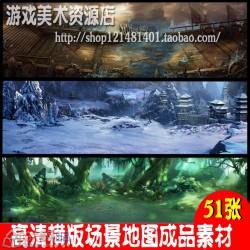 游戏原画资源/场景素材/2D资源 横版地图 高清中国风写实横版场景