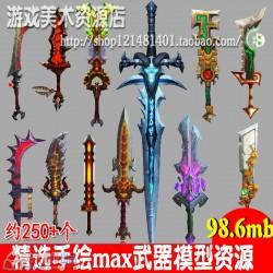 游戏美术资源\手绘风魔兽精选武器\3Dmax游戏武器模型贴图合集