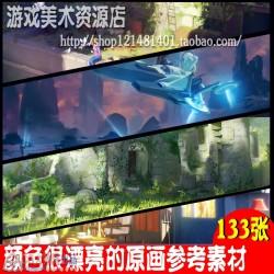 游戏美术资源【原画集】动画场景 氛围 Q版场景 游戏素材 CG图集
