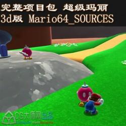 unity3d 完整项目包 超级玛丽 3d版 Mario64_SOURCES