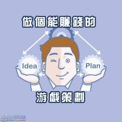 【干货】从系统策划到运营数据全包括,有源码有UI有策划案,有资料很全(1.6G)