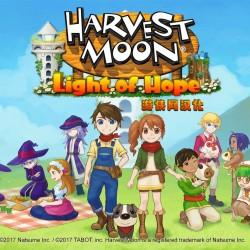 牧场物语希望之光Harvest Moon Light of Hope全套2d素材