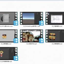 Unity 3d可视化节点材质编程插件Shader Forge中文基础入门教程