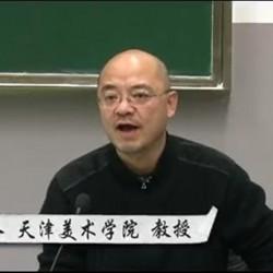 【天津美院教授-于小冬速写】