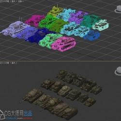 游戏武器模型资源坦克世界美德苏三系坦克