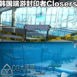 封印者场景3d模型 都市 废墟 机场 危机风 飞机 列车 大合集