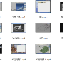 高端CG绘画全套实体班视频初学者教材