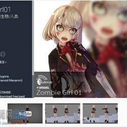 【Suriyun】ZombieGirl僵尸女孩