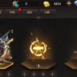 【镇魂街2】国产IP手游游戏UI美术素材