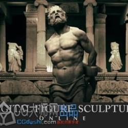 Scott Eaton - Digital Figure Sculpture Course
