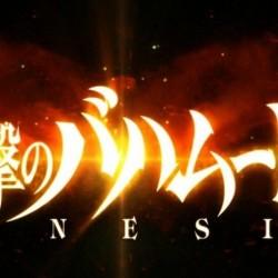动画片头 logo 截图 ui 参考免费分享