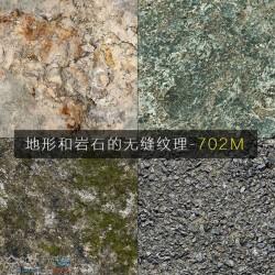 2D贴图资源地形 岩石 石头无缝纹理贴图合辑-702M 游戏贴图素材