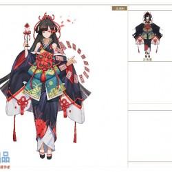 阴阳师三视图原画设计【高清大图】(179P)