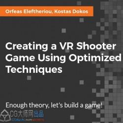 UE4中VR射击游戏制作视频教程