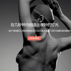 超赞的扫描人体模型参考素材,不同pose360°支持自定义灯光、描边和卡通显示等功能。
