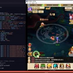 《熊猫西游2》客户端源码+服务端源码+100%虚拟机