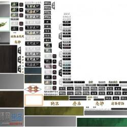 1.6G鬼武者页游U3D版卡牌2D全套资源下载-UI界面,头像,卡牌,角色
