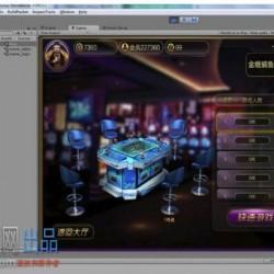 Unity大富豪棋牌游戏全套源码(客户端+服务端+数据库+网站)