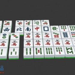 棋牌 3d麻将 3d模型牌