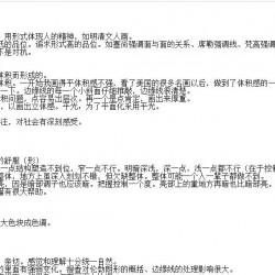 【素描系列】附送中央美院教师笔记 世界名画记录片