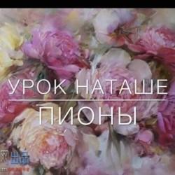 俄罗斯油画大师花卉教程