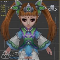 [卡通模型] Q版游戏双龙诀全套模型带动作6.3G