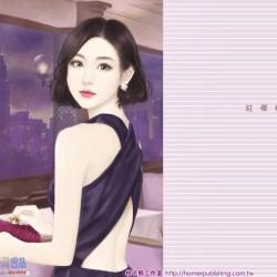 红樱桃系列小说封面 454P