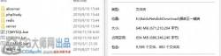 三网游戏【H5摄政王】年底终极版一键即玩服务端+在线GM工具+架设及开服教程