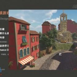 Unity3D与Substance designer Sub 场景制作中文实例视频教程教学