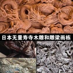 艺用雕刻绘画参考 zb雕刻参考 木雕石雕 设计资源