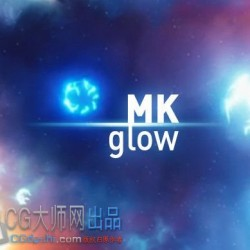 unity3d MK Glow 4.1.0 发光特效shader 自发光 光晕效果
