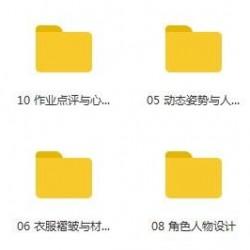 2019年最新 栗原澈韩系插画系统班