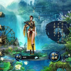 [3D资源] 《傲剑2》 场景资源 PSD+3DMAX 11G
