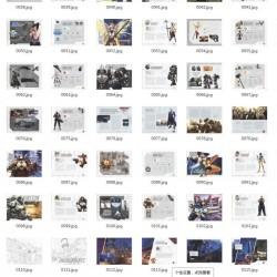 【守望先锋】-超清设定集  178张 1.26G