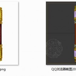 定海神针 金箍棒武器模型