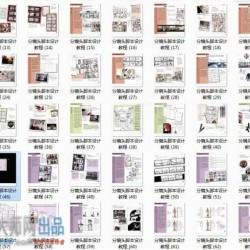 分镜头脚本设计教程电子书