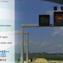 unity3d收费站,高速公路收费站