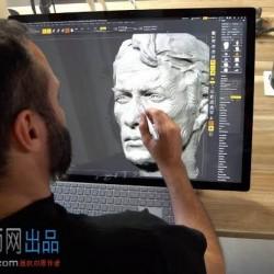 Digital Sculpting Method